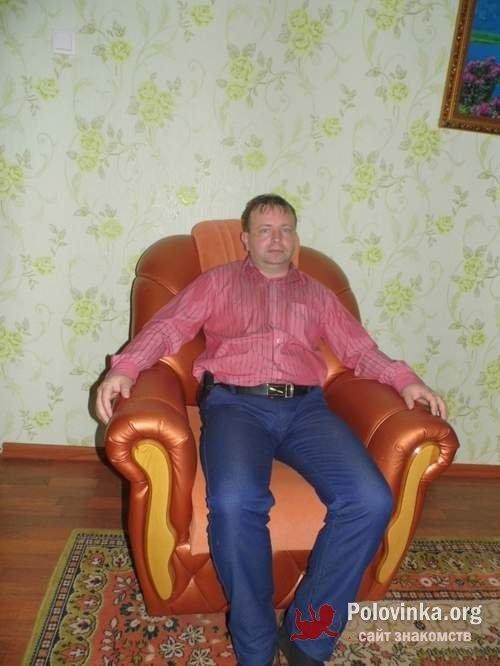 Знакомства в кушнаренково без регистрации